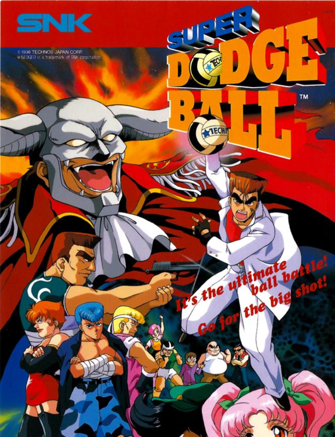 Super Dodge Ball (Neo Geo)